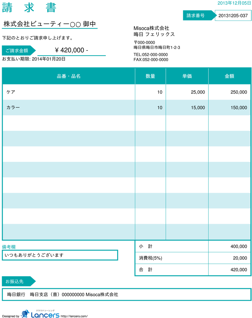 Invoices  Printable Invoice Templates